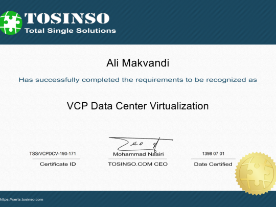 https://eickes.com/wp-content/uploads/2021/05/certificate-VCP-540x405.png
